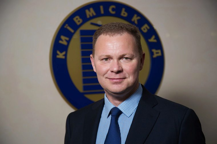 Игорь Кушнир Киевгорстрой президент Лидер года награда